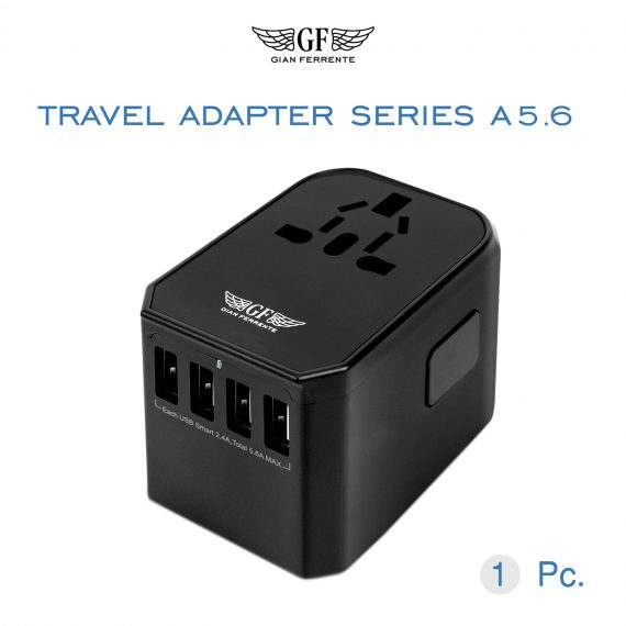 AMAZON-ADAPTERB