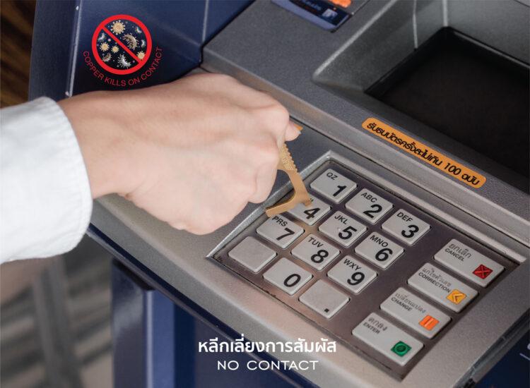 Essential No Contact Multi Purpose Copper Keychain ATM Press