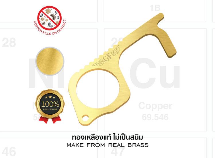Essential No Contact Multi Purpose Copper Keychain Anti Bacteria