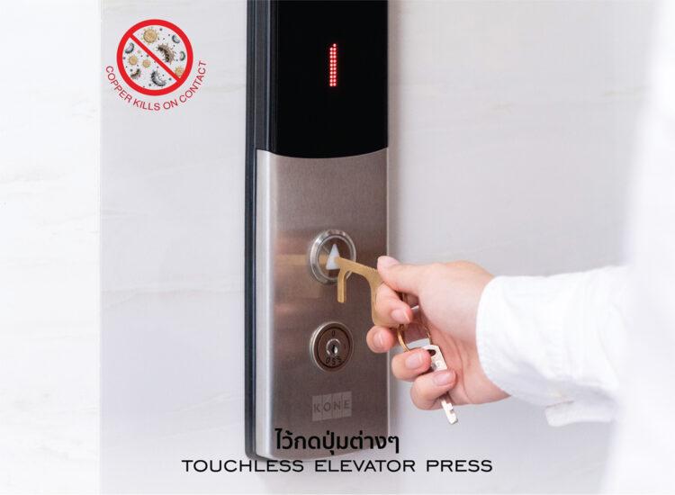 Essential No Contact Multi Purpose Copper Keychain Elevator Press