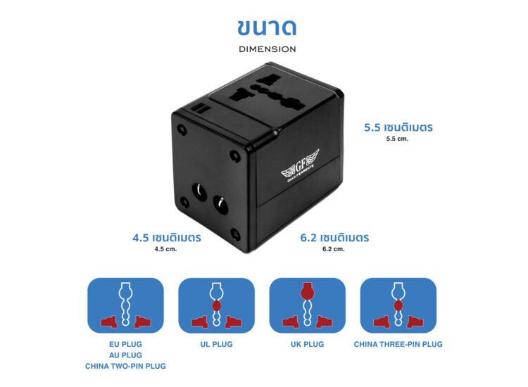 Essential Travel Adapter Plug Converter USB Charge Dimensions
