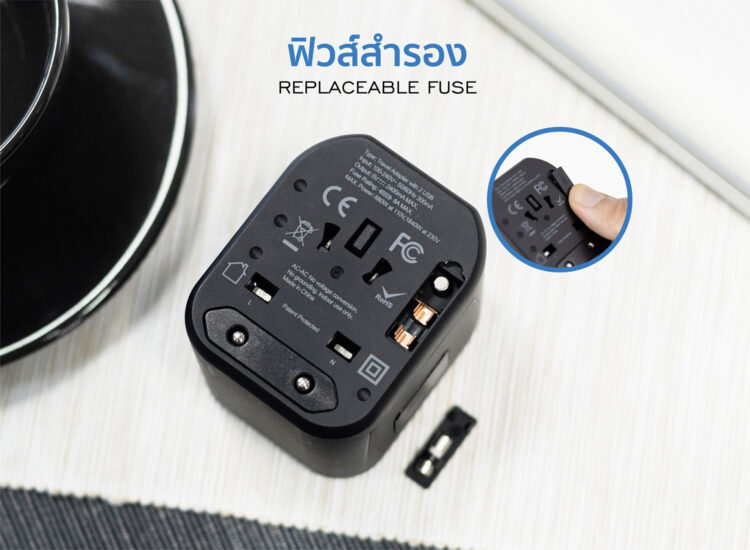 Essential Travel Adapter Plug Converter USB Charge Replacable Fuse