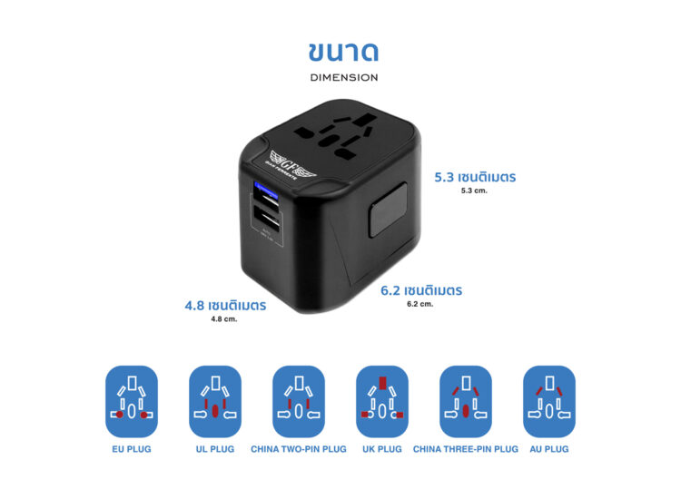Essential Travel Adapter Plug Converter USB Charge Replacable Fuse Dimensions