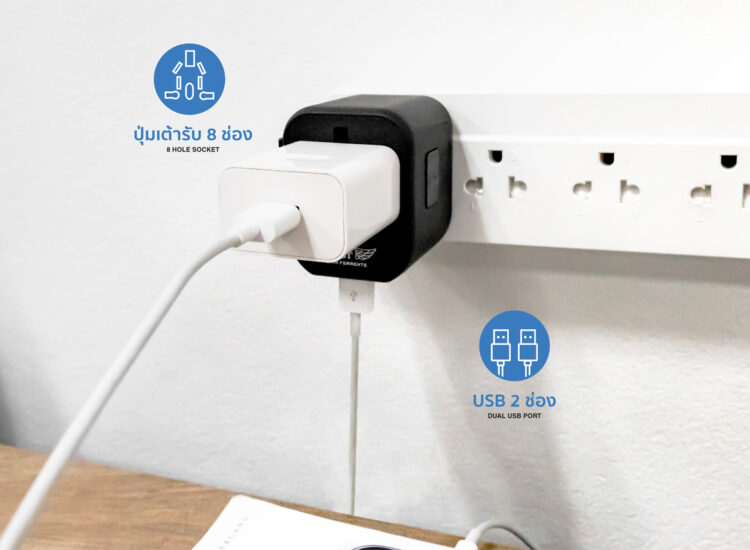 Essential Travel Adapter Plug Converter USB Charge Replacable Fuse Universal Port