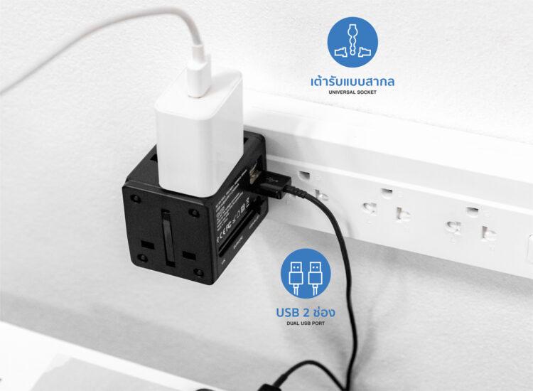 Essential Travel Adapter Plug Converter USB Charge Universal Port