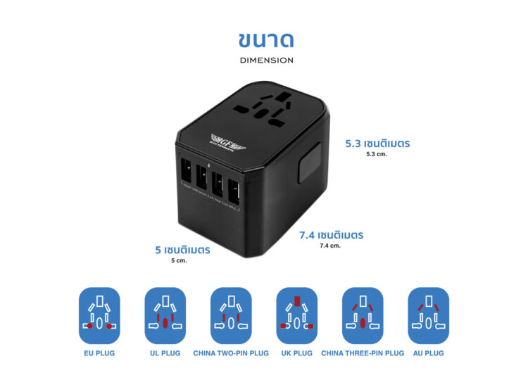 Essential Travel Adapter Plug Converter USB Type C Charge Dimensions