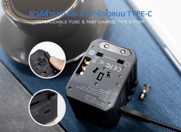 Essential Travel Adapter Plug Converter USB Type C Charge Replacable Fuse
