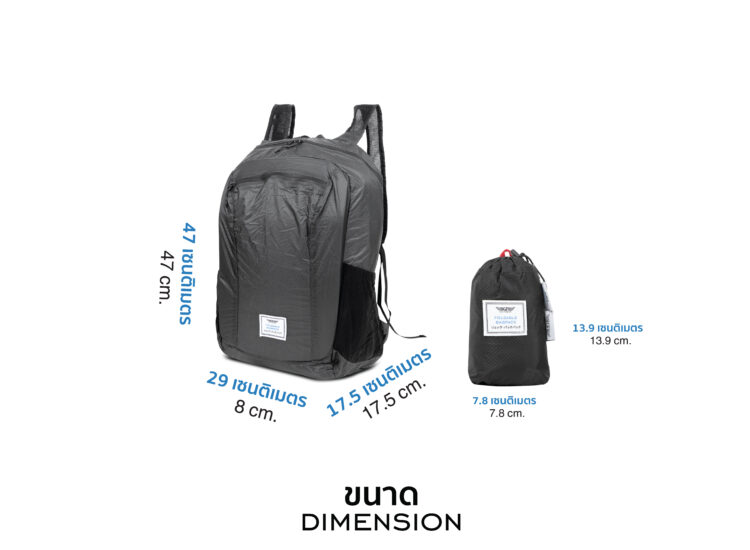 Essential Travel Packable Backpack Dimensions Black scaled