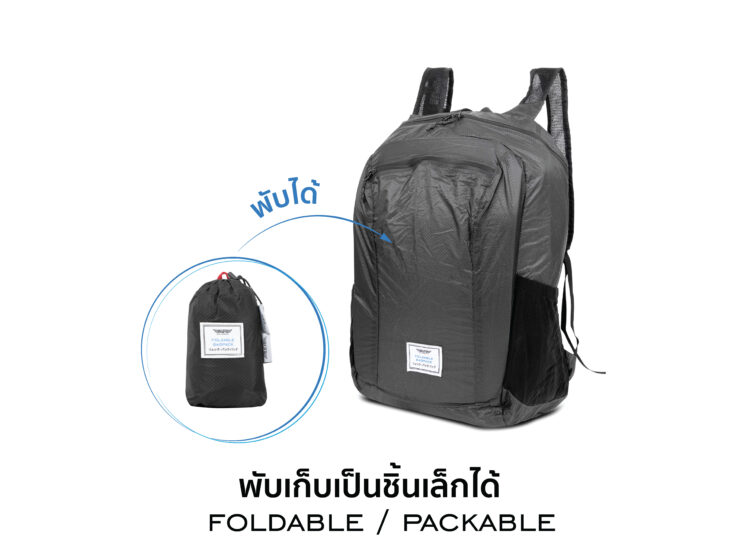 Essential Travel Packable Backpack Foldable Black scaled