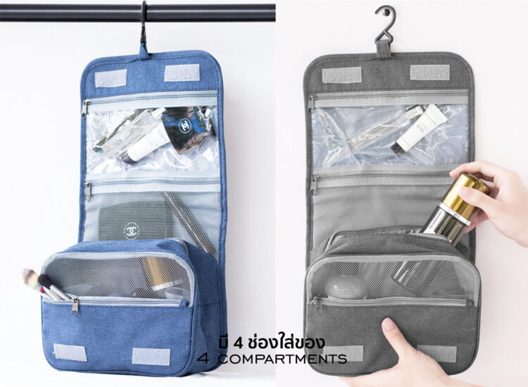 Essential Travel Toiletry Bag With Hanging Hook Blue Shampoo Cosmetics